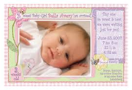 girl baby announcements