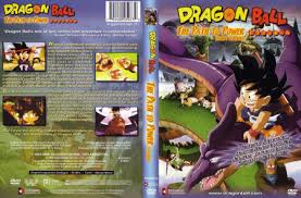 dragon ball movie 14
