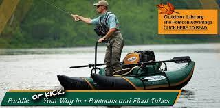 pontoon float tube