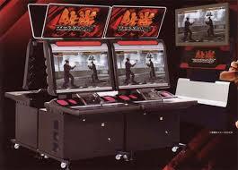 arcade namco