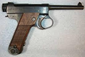 old war guns