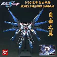 1 60 strike freedom