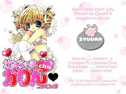[Manga]Kamichama Karin Chu Images?q=tbn:tVyAFcIVp1JRDM::&t=1&usg=__pvdcRp8RCYchV-le-bovVWF9-1M=