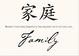 family in japanese symbol