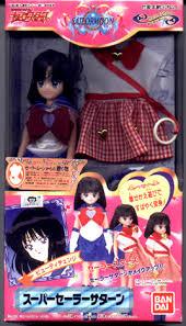 sailor saturn doll