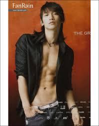 bi rain korean singer