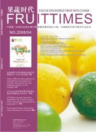 fruit magazine