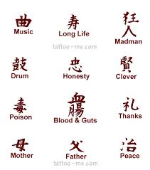 chinese words tattoos