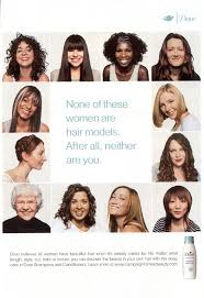 dove shampoo ads