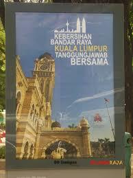 poster kebersihan