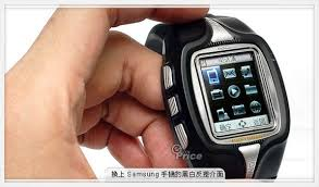 china watches