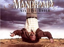 six feet under movie