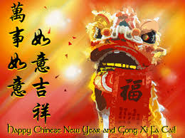 chinese new year card 2009