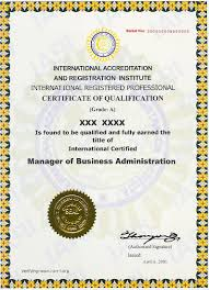 achievement certificate sample