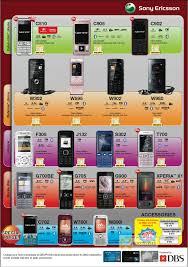 sony ericsson phones with prices