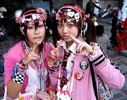 harajuku style clothing