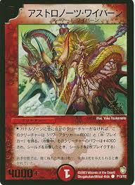 duel master card