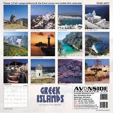 greek calendars