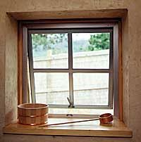interior window sill