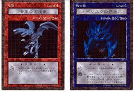 all god cards