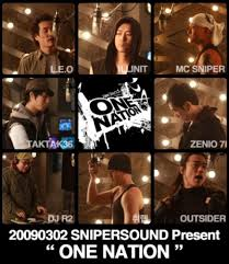 mc sniper one nation