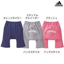 adidas cotton pants