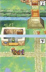 dragon quest v nds