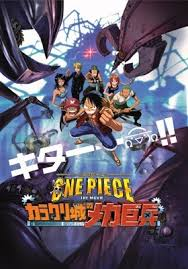 one piece the movie