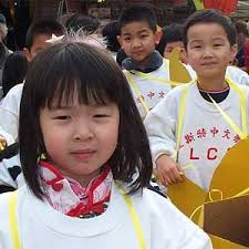 children chinese