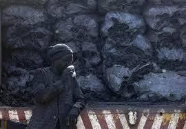 coal rates
