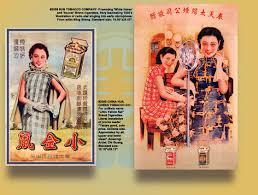 chinese advertising