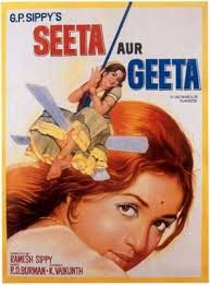 old hindi film posters