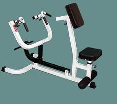 back row machine