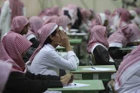 Secondary%252Bschool%252Bstudents%252Bsit%252Bfor%252Ban%252Bexam%252Bin%252Ba%252Bgovernment%252Bschool%252Bin%252BRiyadh%252BFebruary%252B7,%252B2009.jpg