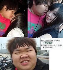 fat kiss