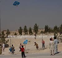 kite flying in afghanistan