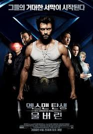 hugh jackman movie