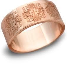 greek wedding rings