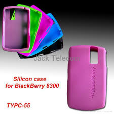 blackberry curve skin cover