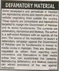 Pakistani newspapers,