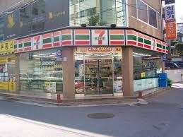 7 eleven in S.Korea