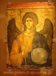 archangel michael icons