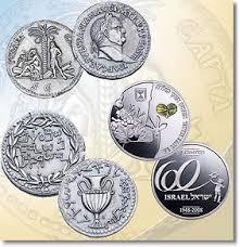 ancient israel coins