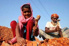 child labor 2008
