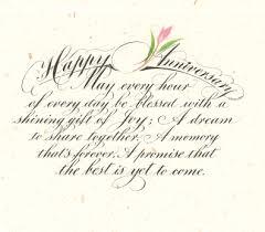 happy anniversary words