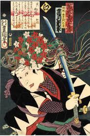 japanese traditional arts
