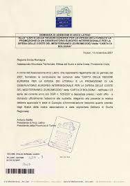 carta memorandum