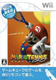 mario tennis gc wii