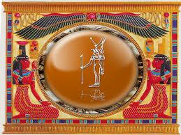 egyptian gods wallpaper