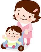 infant clipart